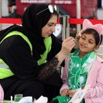 Saudi Women Spotted In Stadium For The First Time In History(Photos)