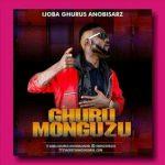 MUSIC: Ijoba Ghurumonguzu 5 in 1 songs
