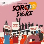 MUSIC: Small Doctor – Soro Soke